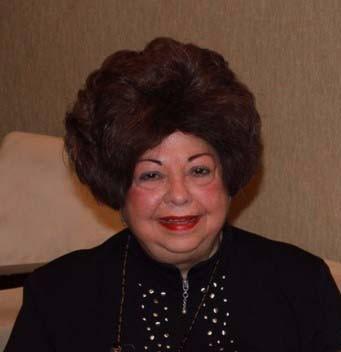 Elaine Patricia Gugins