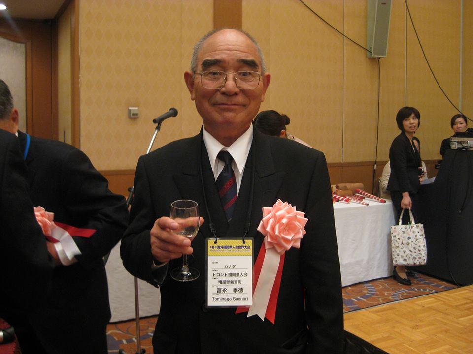 Mr. Suenori Tominaga